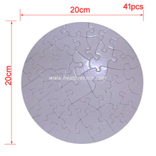20cm Round Puzzle Four Sublimation P23