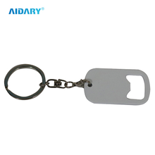 Amazon Supplier New Arrival Sublimation Metal Key Ring Bottle Opener