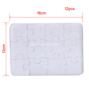 13*18CM 12pcs Sublimation Puzzle P15