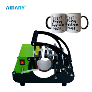 Aidary® Mug Press Machine 225cm Silicon Mug Wraps for 20oz Skinny Tumbler Sublimation Heater