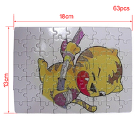 Sublimation Jigsaw Puzzle